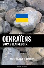 Pinhok Languages , Oekraïens vocabulaireboek