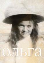 Jan Bennink , Olga