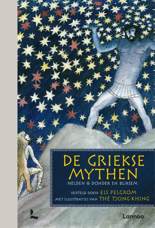 Els Pelgrom,Griekse mythen