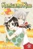 Suzuki, Julietta,Kamisama Kiss 1