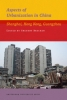 Aspects of urbanization in China,shanghai, Hong Kong, Guangzhou