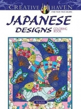 Noble, Marty Creative Haven Japanese Designs Coloring Book