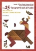 Yegeng Tong, The 15-tangram Book and Puzzle