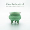 George Manginis, China Rediscovered