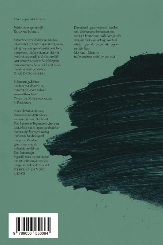 Bart Janssen,Bewolkingen en andere gedichten