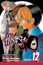 Hotta, Yumi Hikaru No Go 12