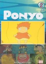 Miyazaki, Hayao Ponyo Film Comic 2