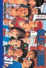 Inoue, Takehiko Slam Dunk 31