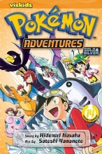 Kusaka, Hidenori Pokemon Adventures, Volume 14
