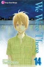 Obata, Yuki We Were There, Volume 14