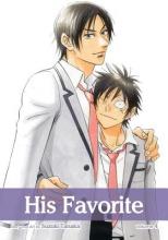 Tanaka, Suzuki His Favorite 4