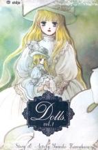 Kawahara, Yumiko Dolls 1