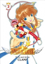 Clamp Angelic Layer 2