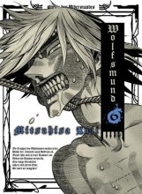 Kuji, Mitsuhisa Wolfsmund, Volume 6