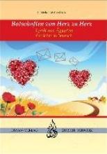 Abdel Aziz, Mohamed Botschaften von Herz zu Herz