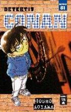 Aoyama, Gosho Detektiv Conan 81