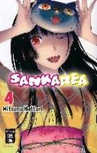 Hattori, Mitsuru Sankarea 04