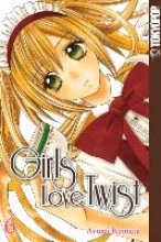 Komura, Ayumi Girls Love Twist 06
