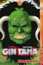 Sorachi, Hideaki Gin Tama 18