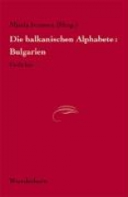 Doinov, Plamen Die balkanischen Alphabete: Bulgarien