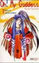 Fujishima, Kosuke Oh! My Goddess 01. Falsch verbunden