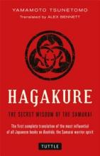 Yamamoto,Tsunetomo Hagakure
