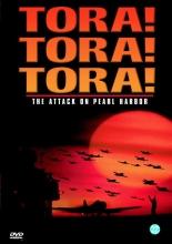 Tora Tora Tora! DVD /