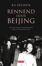 Xu Zechen Rennend door Beijing