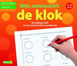 Emy  Geyskens Mijn oefenschrift De Klok 7-9 jaar