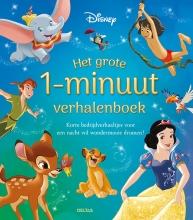 , Disney het grote 1-minuut verhalenboek