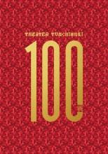Robbert Blokland-Wijchers , Theater Tuschinski 100 jaar