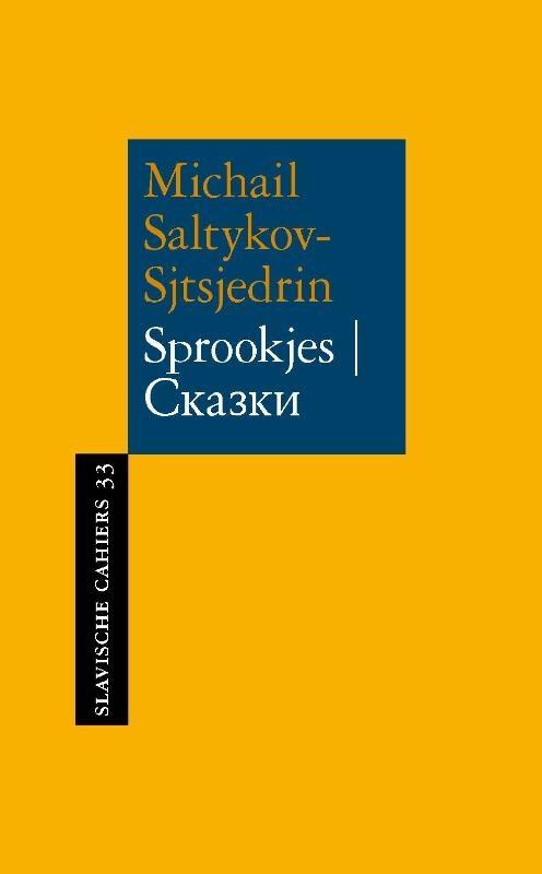 Michail Saltykov-Sjtsjedrin,Sprookjes