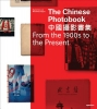 W. Lundgren,Chinese Photobook