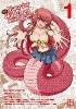 Okayado,Die Monster Mädchen Anthology 01