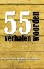 ,55 woordenverhalen