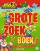 Gert  Verhulst ,Plop : Het grote zoekboek voor kleine kabouters