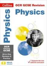 Collins GCSE GCSE Physics OCR Gateway Practice and Revision Guide