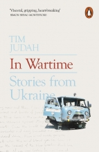 Judah, Tim In Wartime