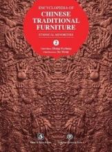 Zhang, Fuchang Encyclopedia of Chinese Traditional Furniture, Vol. 2