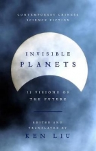 Ken,Liu Invisible Planets