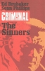 Brubaker, Ed, Criminal
