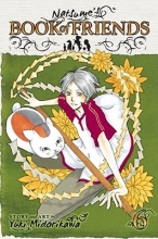 Midorikawa, Yuki Natsume`s Book of Friends, Volume 6