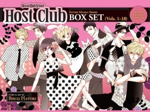 Hatori, Bisco Ouran High School Host Club
