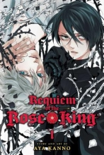 Kanno, Aya Requiem of the Rose King 1