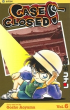 Aoyama, Gosho Case Closed 6