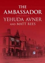 Avner, Yehuda The Ambassador