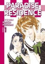 Fujishima, Kaosuke Paradise Residence, Volume 1
