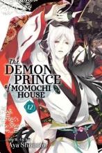 Shouoto, Aya The Demon Prince of Momochi House 12