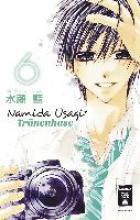 Minase, Ai Namida Usagi - Trnenhase 06