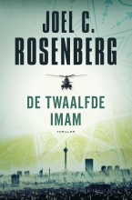 Joel C. Rosenberg , De twaalfde imam
